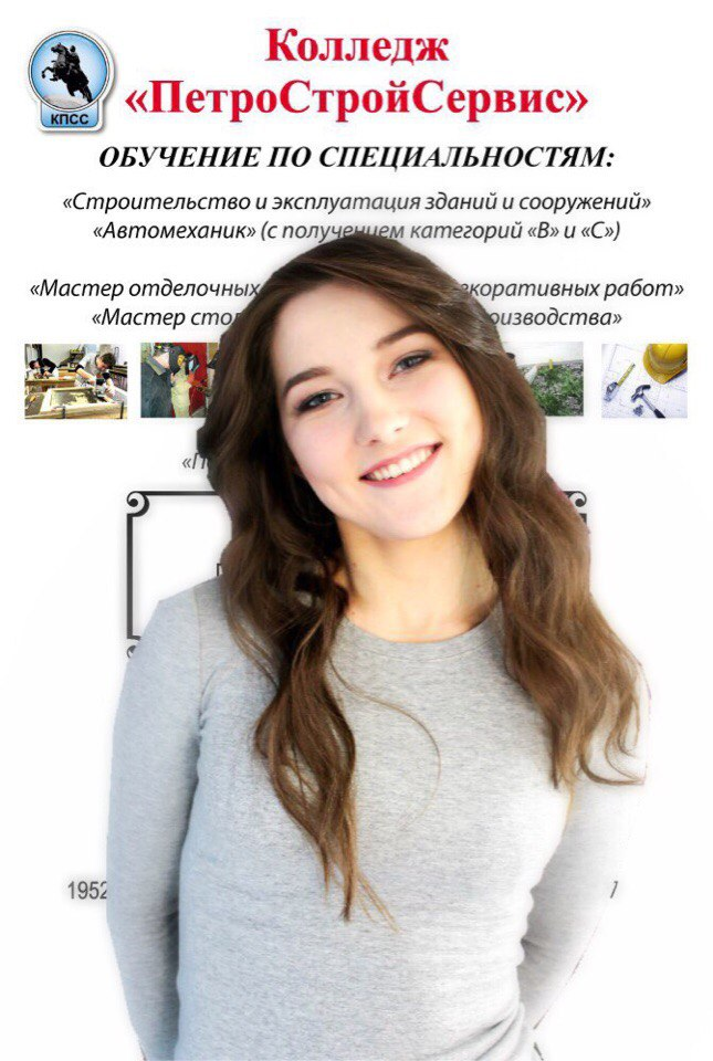 Секрктарь_1